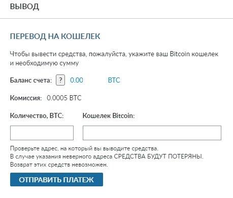 0 005 btc a inr)